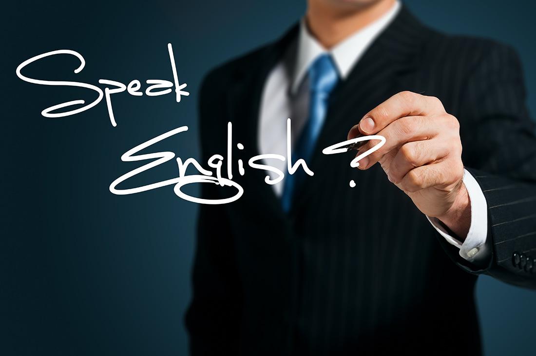 inmersión lingüística en ingles
